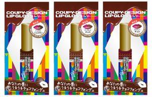 coupy_lipgloss_3p
